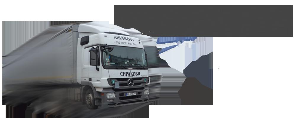 Sirakovi